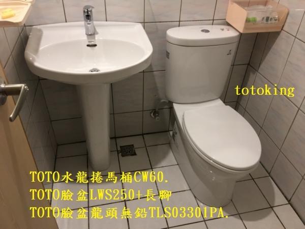 IMG_5787