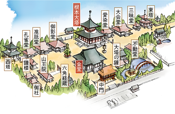 tourism-1daimon-04