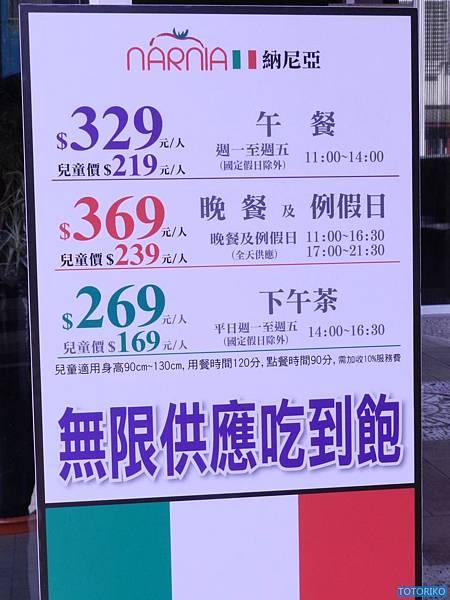 DSCN1036.JPG