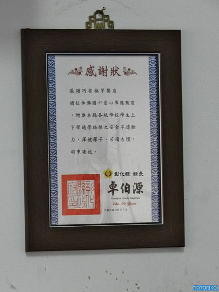 DSCN0787.JPG