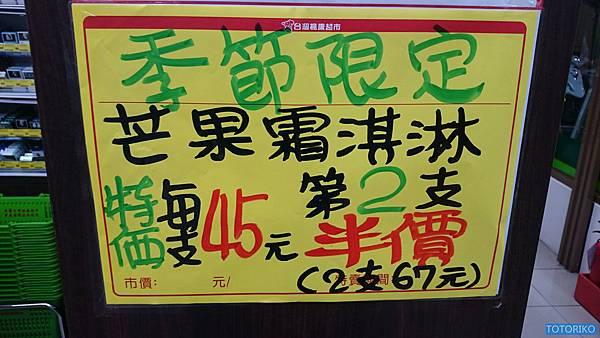 DSC_0695.JPG