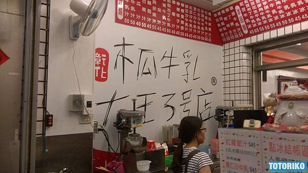 IMAG7946.jpg