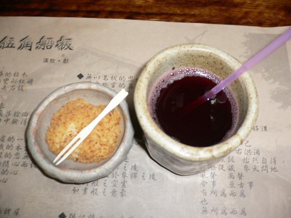 點心(麻糬+洛神花茶)
