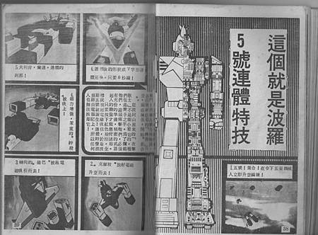 GX-31V-02.jpg