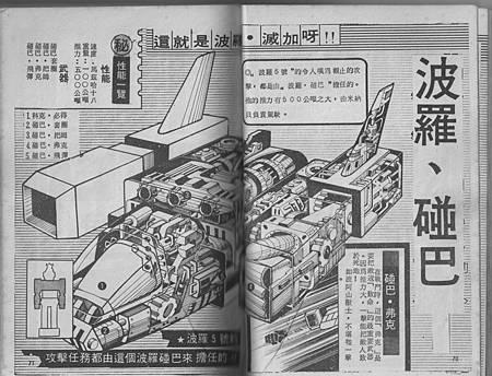 GX-31V-04.jpg
