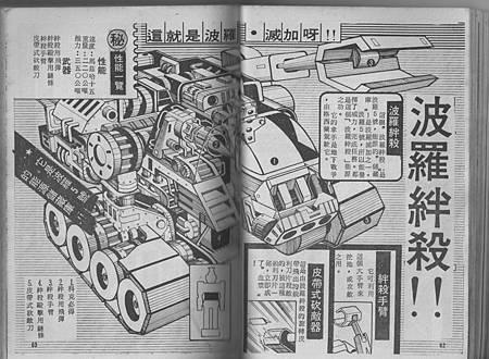 GX-31V-05.jpg