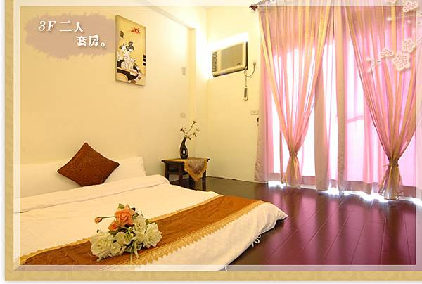 room4_pic.jpg