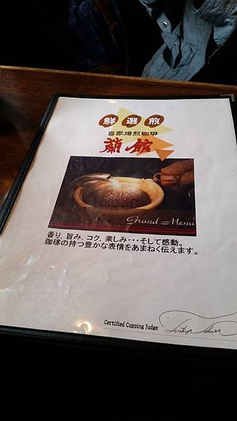 20160427_100408.jpg