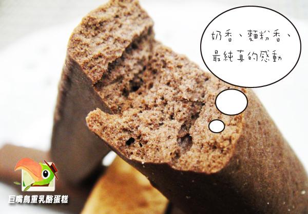 餅乾介紹 1.jpg