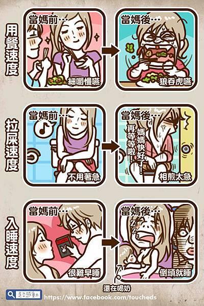 網路漫畫_68_2