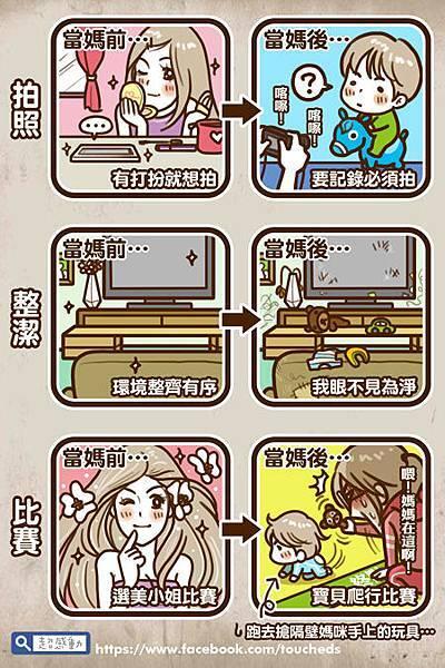 網路漫畫69部落格