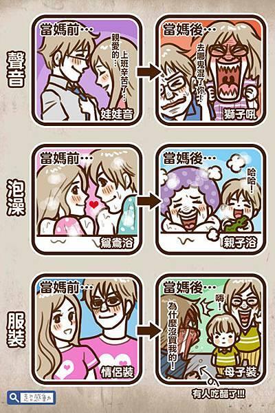 網路漫畫79部落格