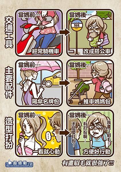 網路漫畫136