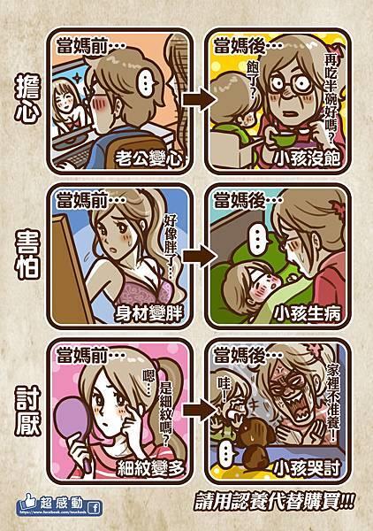 網路漫畫141