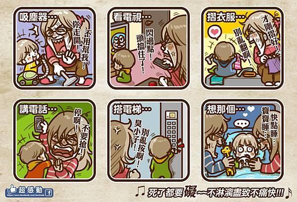 網路漫畫150