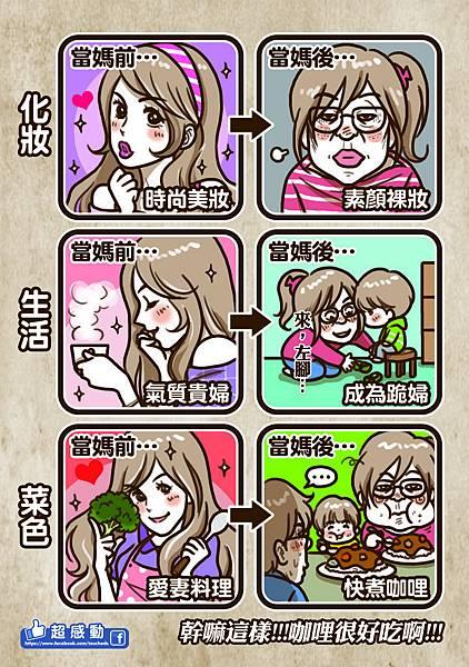 網路漫畫154