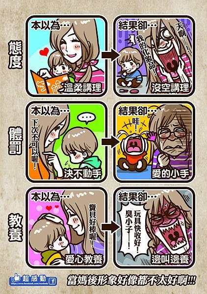 網路漫畫157
