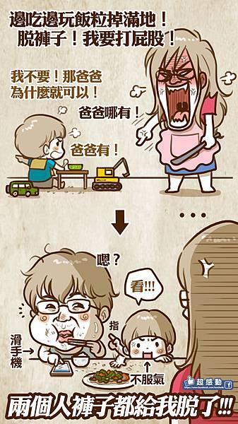 網路漫畫182