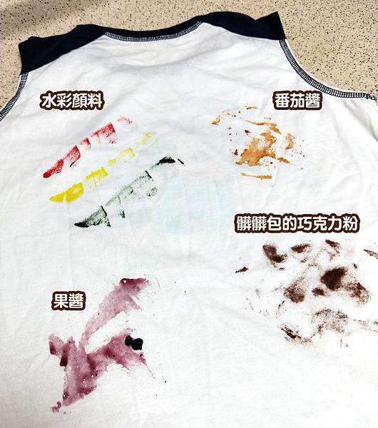 橘子工坊制菌力洗衣精_3拷貝.png