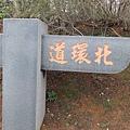 Kinmen_20110502076.jpg