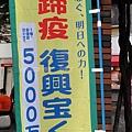 20111022031.jpg