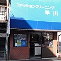 20111024014.jpg