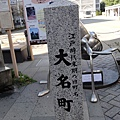 20111024019.jpg