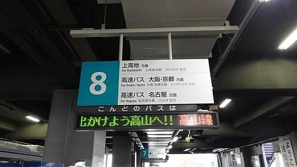 20111024031.jpg