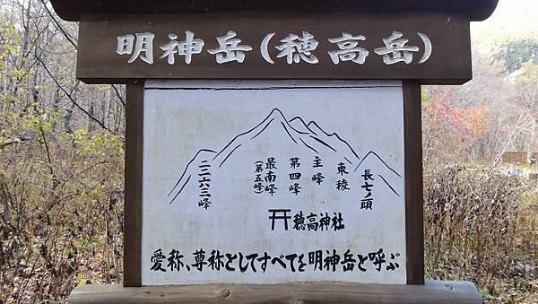 20111024130.jpg