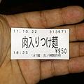 2011_Mobile021.jpg
