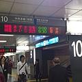 2011_Mobile034.jpg