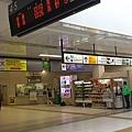 2011_Mobile038.jpg