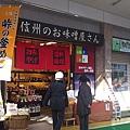 2011_Mobile072.jpg