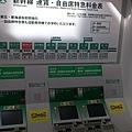 2011_Mobile073.jpg