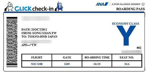 Boarding_Pass_TSA_HND.jpg