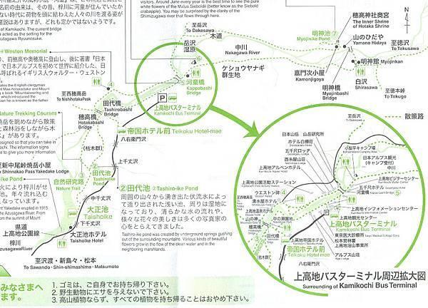 Kamikochi_Route.jpg