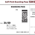 CI-065_Boarding_Pass.jpg
