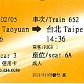 Ticket_Taoyuan_Taipei.jpg