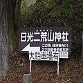 20120430_025