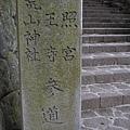 20120430_034