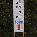 20120430_047