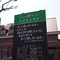 20120501_022