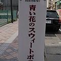 20120501_051