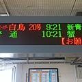 20120502_010