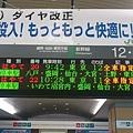 20120502_036