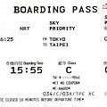 Boarding_Pass_NRT_TPE