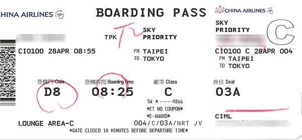 Boarding_Pass_TPE_NRT