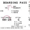 Boarding_Pass_TPE_NRT