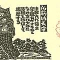 Hirosaki_Ticket