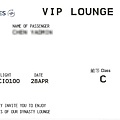 VIP_Lounge_Pass